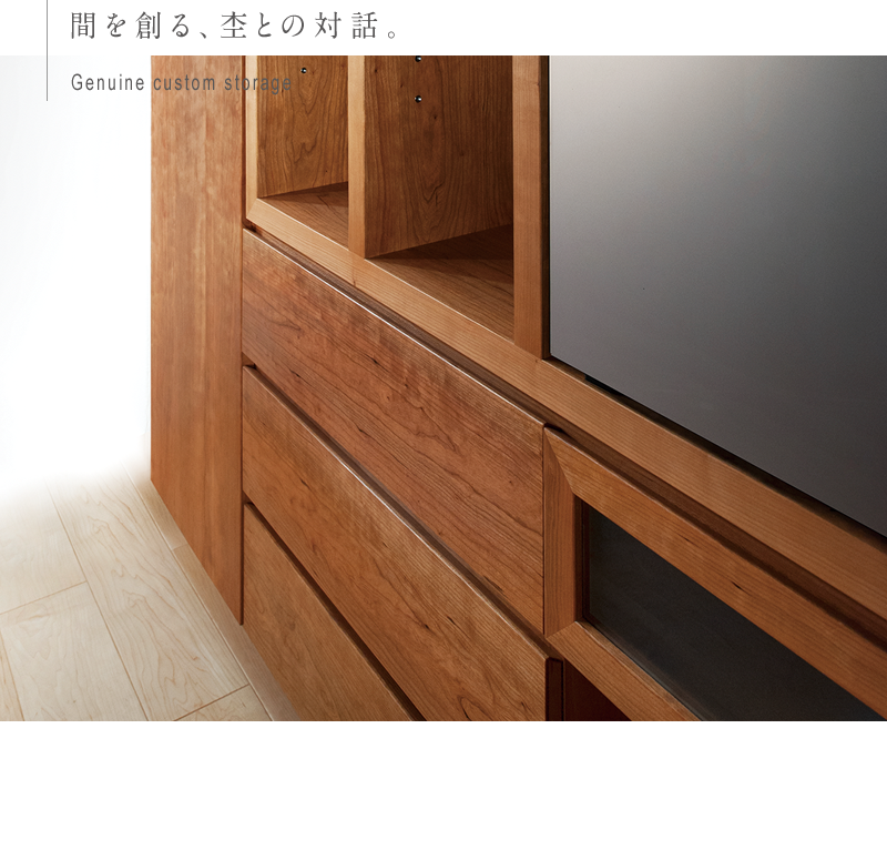Genuine custom storage 造作オーダー家具